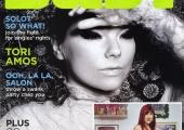 bust-febmar05-cover
