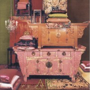 ABC Carpet & Home print ad 2003